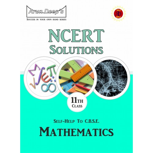 Self-Help to NCERT Mathematics 11