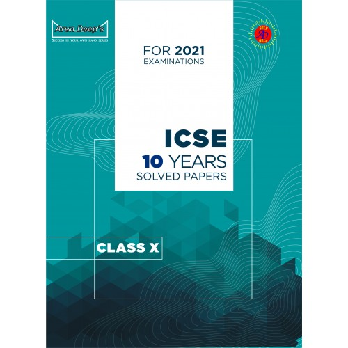Self-Help to I.C.S.E. 10 Year Papers Solved