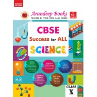 Arundeep's CBSE Success For All Science Class 10 (Reduced Syllabus) [DIGITAL EDITION]