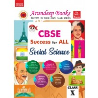 Arundeep's CBSE Success For All Social Science Class 10 (Reduced Syllabus) [DIGITAL EDITION]
