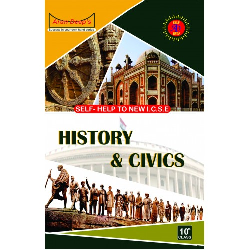 Self-Help to I.C.S.E. History & Civics 10