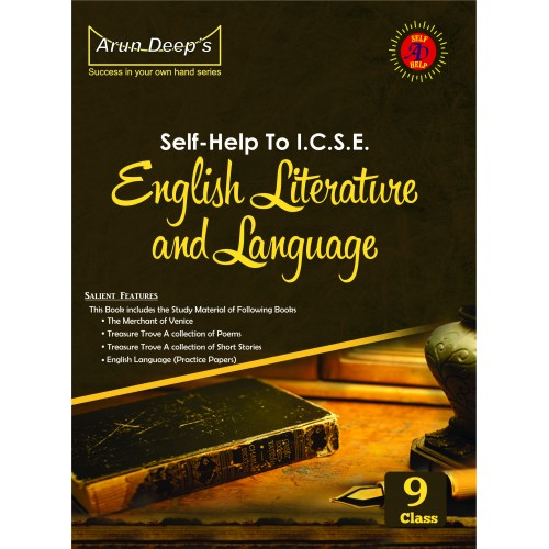 Self-Help to I.C.S.E. English Literature & Language Combined (Paper I & II) Class 9 & 10