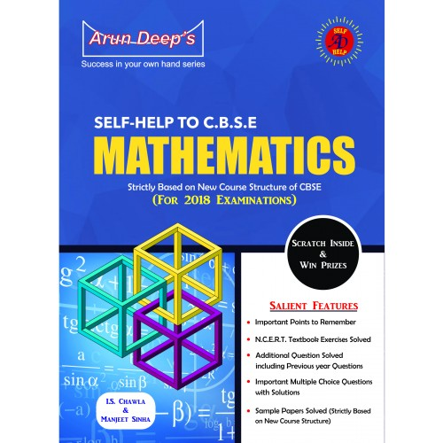 Self-Help to C.B.S.E. Mathematics (NCERT SOLUTIONS) 10