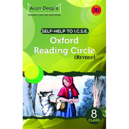 Self-Help to I.C.S.E. Oxford Reading Circle 8