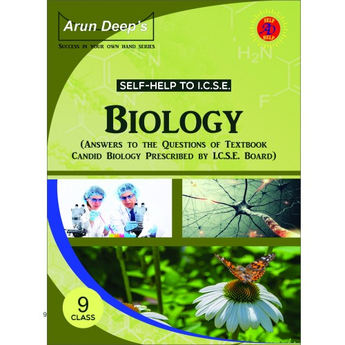 Self-Help to I.C.S.E. Biology 9 (Solutions of Evergreen Pub.) [For 2022 Examinations]