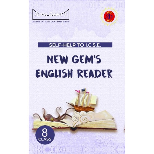 Self-Help to New Gem's English Reader Class 8