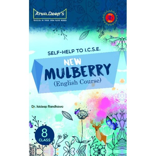 Self-Help to I.C.S.E. New Mulberry 8