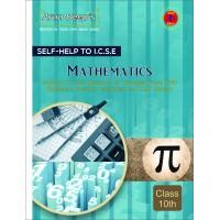 ArundeepSelfhelp info - The online ICSE & CBSE Help-books store