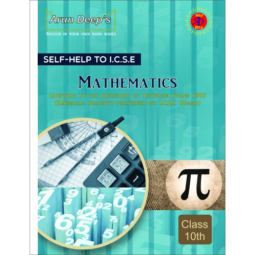 Self-Help to I.C.S.E. Frank EMU Mathematics class 10 (For 2022 Examinations)