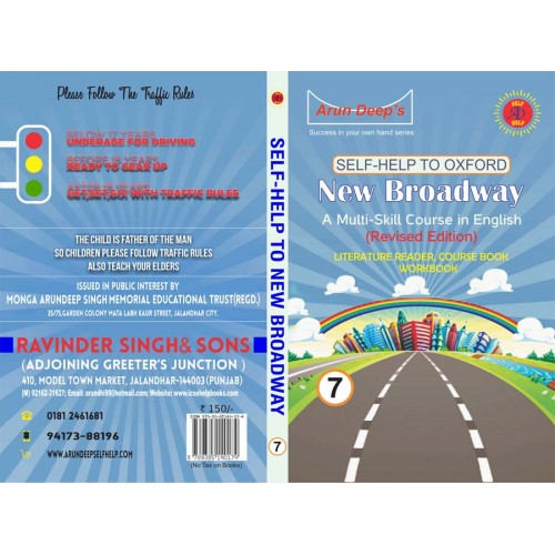 Self-Help to Broadway 7 ( Course Book, Workbook, literature Reader )
