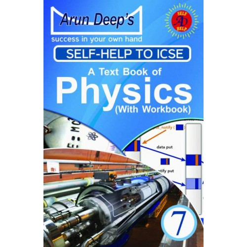 Self-Help to I.C.S.E. A Text Book of Physics 7 ( with workbook ) ( G.P.P.)