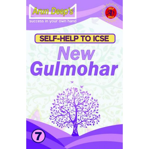 Self-Help to New Gulmohar 7 ( Eighth Edition) ( Including Companion )