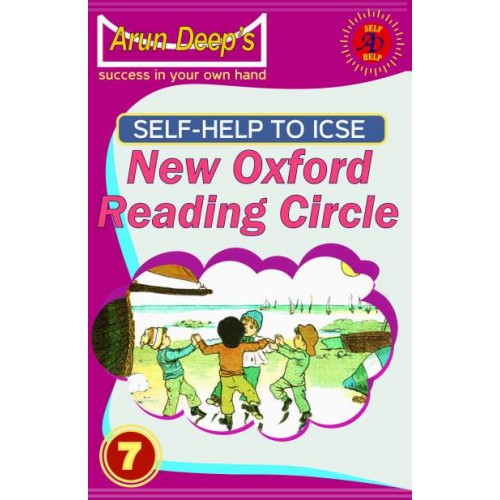 Self-Help to New Oxford Reading Circle 7