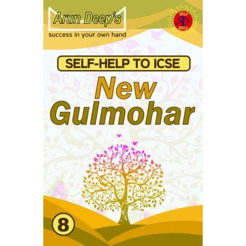 Self-Help to New Gulmohar 8 ( Eighth Edition) ( Including Companion )