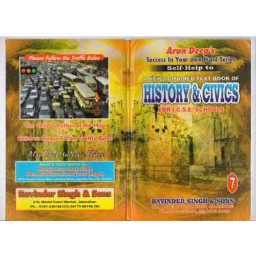 Self-Help to I.C.S.E. New Combined History & Civies 7  (Goyal )