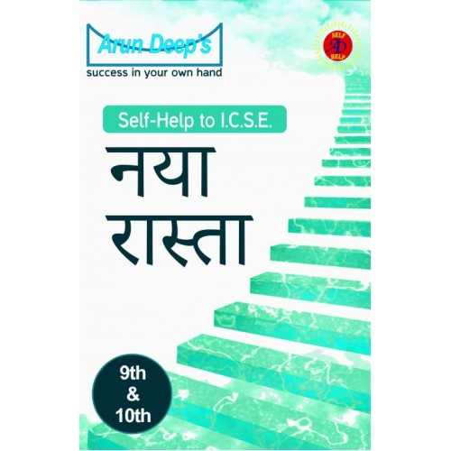 Self-Help to I.C.S.E. NAYA RASTA 9-10
