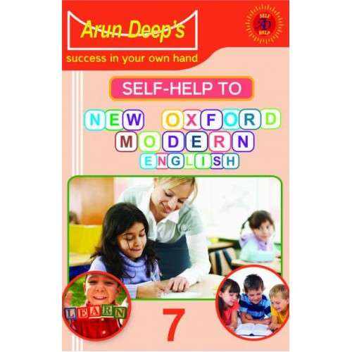 Self-Help to C.B.S.E New Oxford Modern English (Rev) 7th